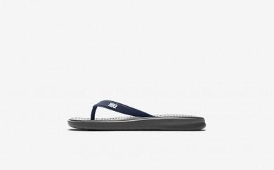 Ανδρικά αθλητικά παπούτσια Nike solay men dark grey/midnight navy/λευκό 882690-125